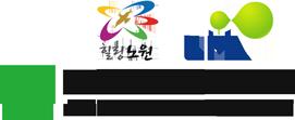 사회복지법인 한국봉사회 중계종합사회복지관
